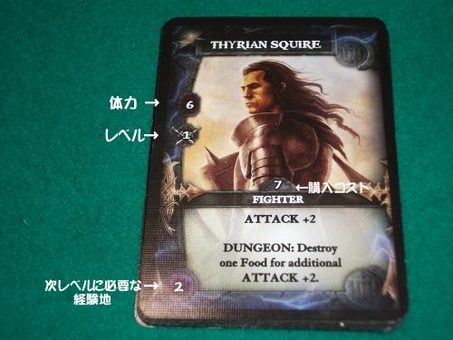 Thunderstone3.jpg