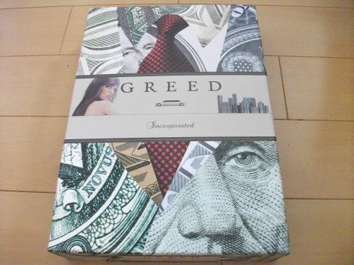 greedinc.jpg