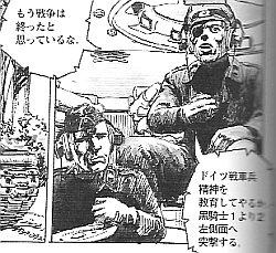 kurokishi_kyouiku.jpg
