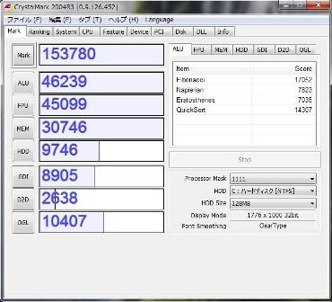2011_05_13_PC_Win7入れる_02