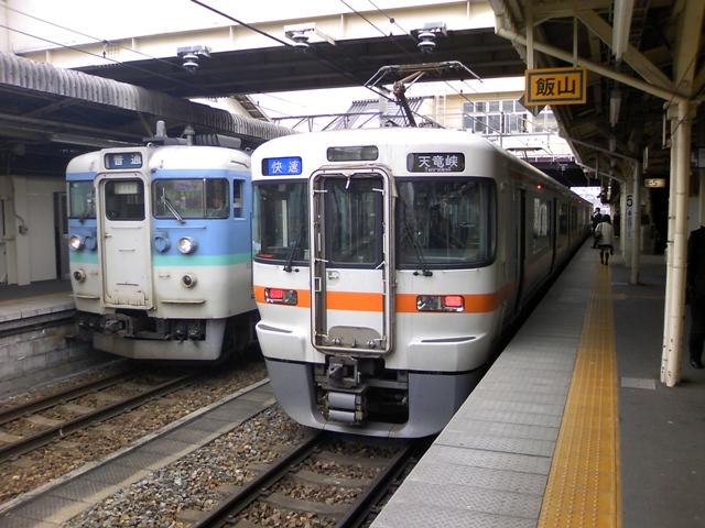 快速みすず(JR東海所属313系)