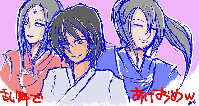 captureburogu_20110101135510.jpg