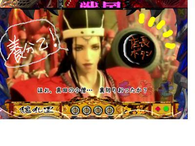 snap_pachi88_201043131659.jpg