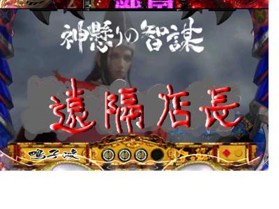 snap_pachi88_20104313304.jpg