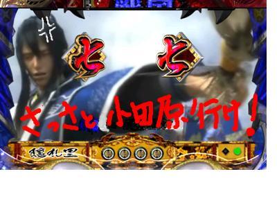 snap_pachi88_201054225917.jpg