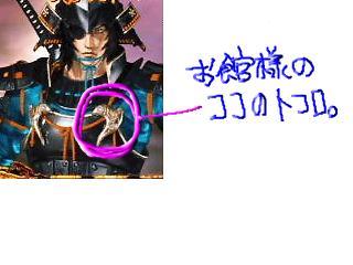 snap_pachi88_201090181013.jpg