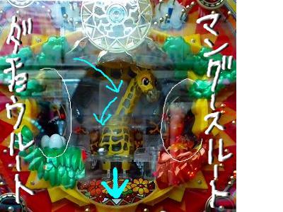snap_pachi88_201122235746.jpg