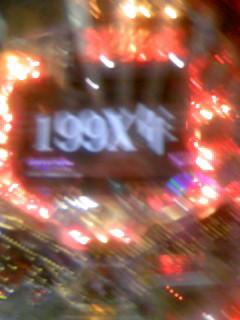100109_210303.jpg