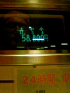 100111_212328.jpg