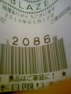 100112_215936.jpg