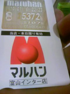 100116_222321.jpg