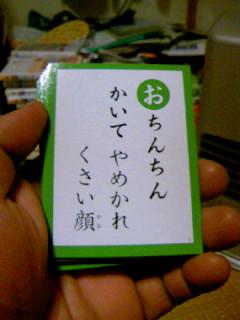 100117_001517.jpg