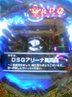 100117_094038.jpg