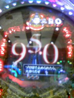 100122_182922.jpg