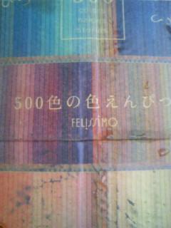 100129_082701.jpg