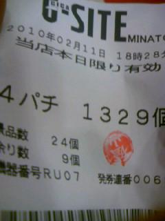 100211_183525.jpg