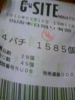 100215_140438.jpg