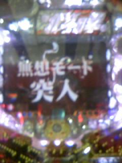 100225_173312.jpg