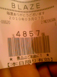 100307_212545.jpg