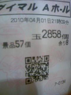 100401_212636.jpg