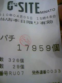 100405_160916.jpg
