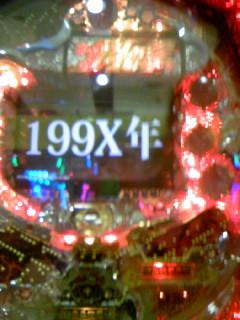 100409_170709.jpg
