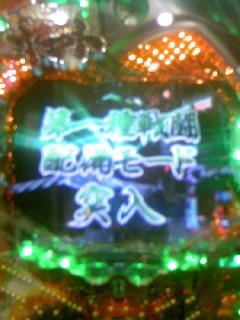 100419_184451.jpg