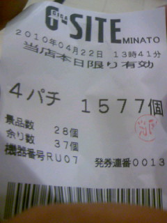 100422_134840.jpg