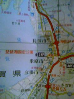 100427_174659.jpg