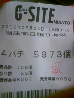 100504_184057.jpg