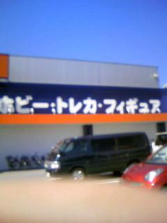100527_150340.jpg