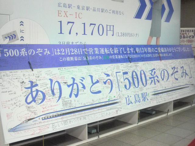 2010022718550000.jpg