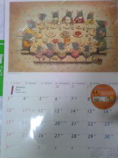 200912302010のカレンダー