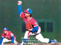20100113東尾投手