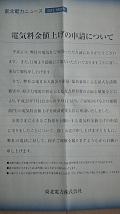 2013222.jpg