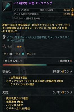 11_20130216152710.jpg