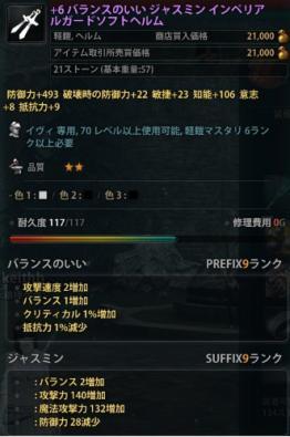 12_20130216152812.jpg