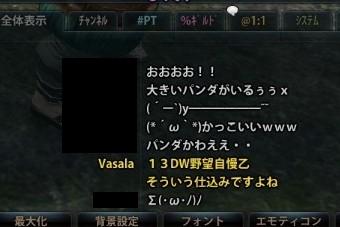 2013_01_23_0002e1.jpg