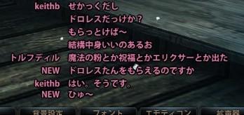 2013_01_26_0003e1.jpg