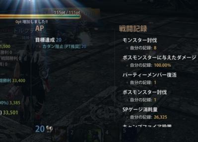 2013_02_15_0002e1.jpg