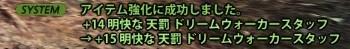 2013_02_22_0000e1.jpg