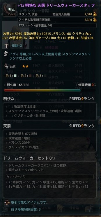 2013_02_22_0000e22.jpg