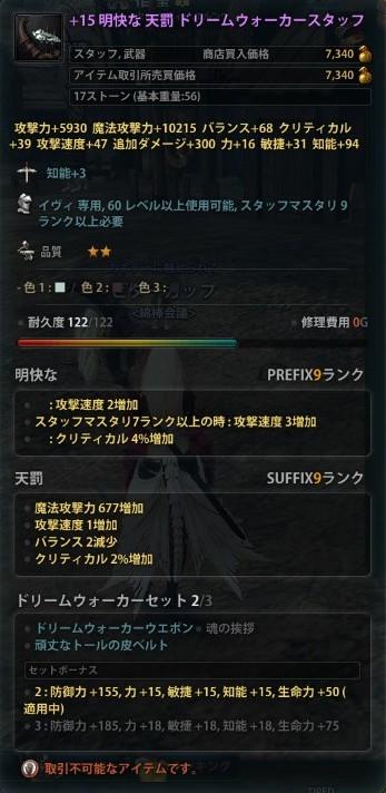2013_02_22_0001e2.jpg