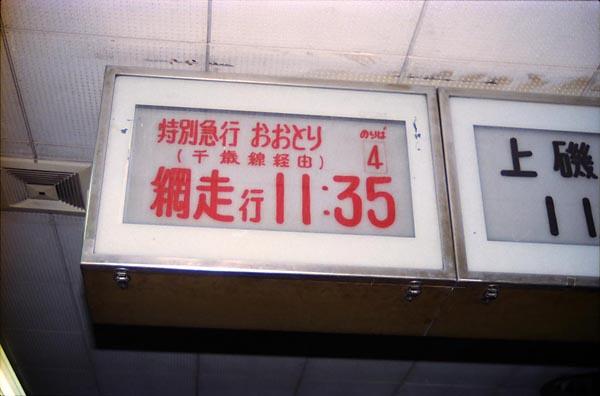 0503_03n.jpg