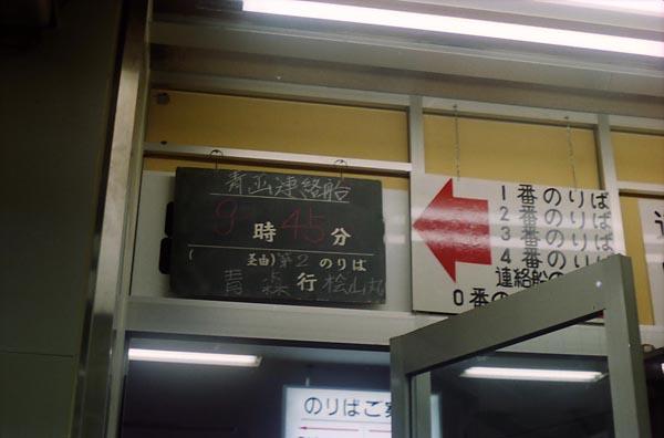 0503_08n.jpg