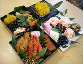 200912304料理教室