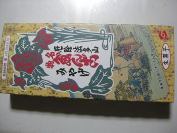 wan 29 130