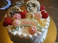 openケーキ