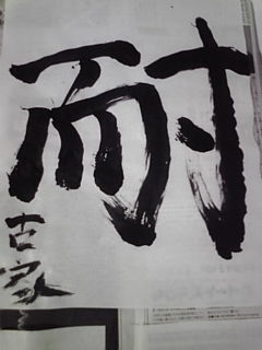 20100113134218