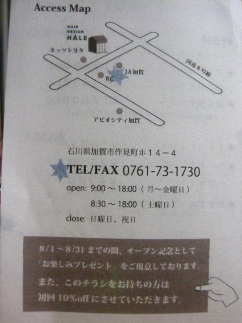 152_convert_20110725203430.jpg